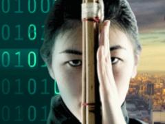 Cybersecurity: visibilita' e intelligence per anticipare le minacce e gestire i rischi